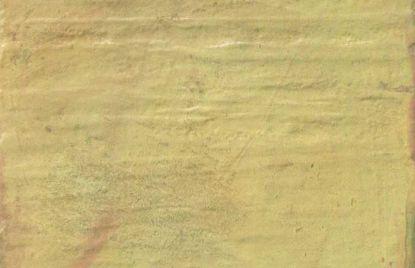 Halcon AGUAVIVA ARENA  31.6×31.6